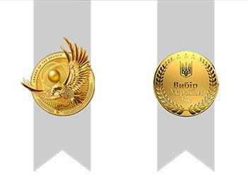 награды свс-арта